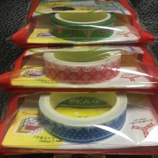 アサヒ(アサヒ)のAsahi/マスキングテープ /3種セット/非売品(テープ/マスキングテープ)