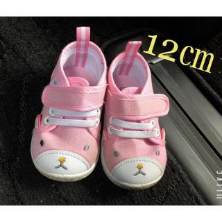 12㎝*ベビー靴(スニーカー)