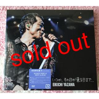 ヤザワコーポレーション(Yazawa)の矢沢永吉 CD+DVD(ミュージック)