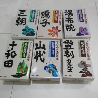 ツムラ(ツムラ)の薬用入浴剤 日本の名湯(入浴剤/バスソルト)