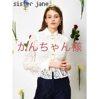 かんちゃん様 Sister Jane ゴールドボタン レースブラウス(シャツ/ブラウス(長袖/七分))