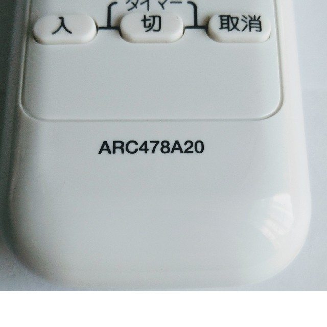 DAIKIN(ダイキン)のDAIKIN エアコン リモコン ARC478A20 スマホ/家電/カメラの冷暖房/空調(エアコン)の商品写真