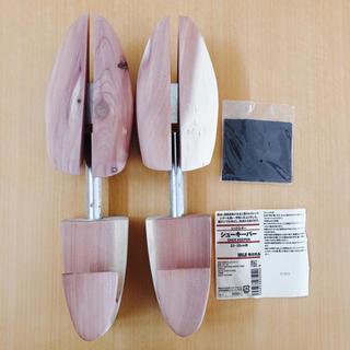 ムジルシリョウヒン(MUJI (無印良品))のシューキーパー レディース(23-25cm) 無印(その他)