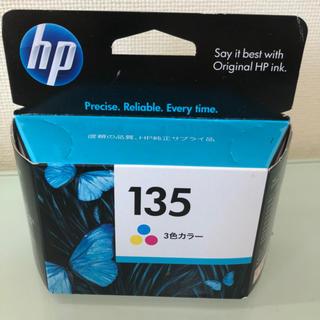 ヒューレットパッカード(HP)のhp プリンターインク(オフィス用品一般)