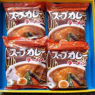 北海道限定スープカレーラーメン(インスタント食品)