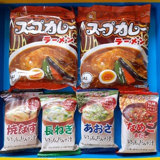 スープカレー、お味噌汁セット(インスタント食品)
