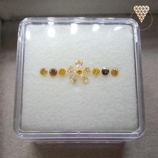 合計 約 0.67ct オレンジ イエロー系 天然 ダイヤ(リング(指輪))