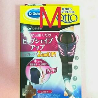 MediQttO - M ヒップシェイプアップ寝ながらメディキュットDr.Scholl