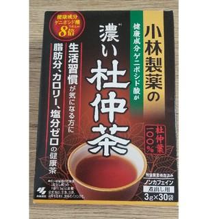 コバヤシセイヤク(小林製薬)の未開封 杜仲茶(健康茶)