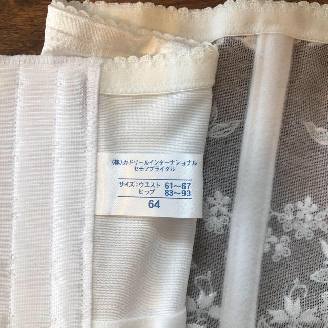 TAKAMI(タカミ)のセモア ウエストニッパー レディースの下着/アンダーウェア(ブライダルインナー)の商品写真