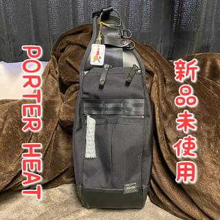 ポーター(PORTER)の【新品未使用】吉田カバン PORTER HEAT ボディバッグ(ボディーバッグ)