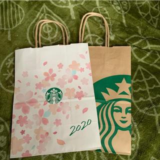 スターバックスコーヒー(Starbucks Coffee)のスタバ紙袋(その他)