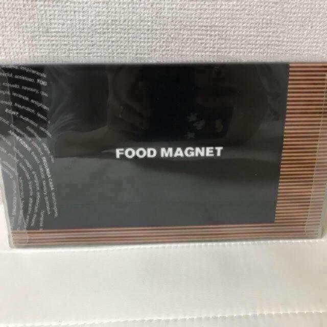 マクドナルド(マクドナルド)のフードマグネット エンタメ/ホビーのコレクション(ノベルティグッズ)の商品写真