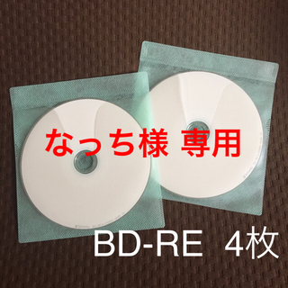 ミツビシ(三菱)の【4枚】ブルーレイディスク【くり返し録画用】(その他)