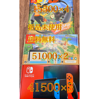 ニンテンドースイッチ(Nintendo Switch)の【新品・未開封】任天堂スイッチ あつまれどうぶつの森 リングフィット セット(家庭用ゲーム機本体)
