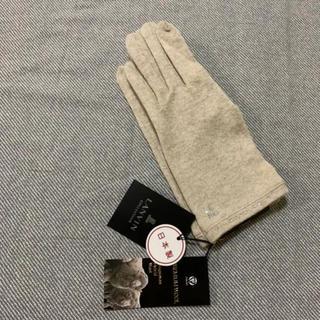 ランバンコレクション(LANVIN COLLECTION)の新品 ランバン   手袋 ①(手袋)