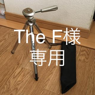 デジカメ用ミニ三脚(その他)