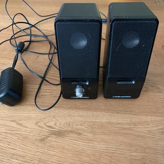オーディオテクニカ(audio-technica)のaudio-technica アクティブスピーカー(スピーカー)
