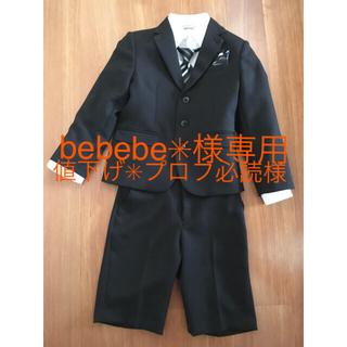 シマムラ(しまむら)のスーツ 男の子 120 入学式 入園式 フォーマル 黒(ドレス/フォーマル)