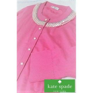 ケイトスペードニューヨーク(kate spade new york)の【新品・未使用】ケイトスペードニューヨーク カーディガン XS(カーディガン)