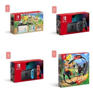 ニンテンドースイッチ(Nintendo Switch)のNintendo Switch リングフィット どうぶつの森 セット(家庭用ゲーム機本体)