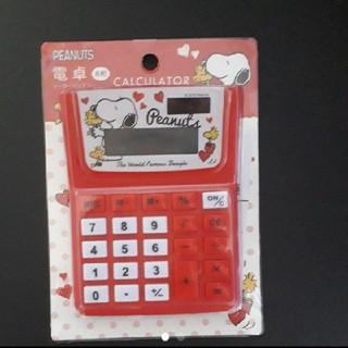 スヌーピー(SNOOPY)のスヌーピー電卓(オフィス用品一般)