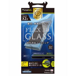 エクスペリア(Xperia)の⭐️新品⭐️ XperiaXZs 3D フレームガラス フィルム ブルー(保護フィルム)
