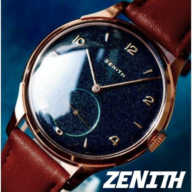 モーリス・ラクロア コピー 直営店 - ZENITH - ◆ゼニス◆ 新品仕上/OH済/エメラルド/14K/アンティーク/腕時計/手巻の通販