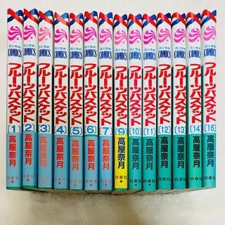 白泉社 - 高屋奈月 フルーツバスケット 1〜7、9〜14、16巻
