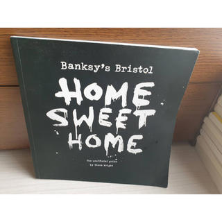 Banksy's Bristol Home Sweet Home(趣味/スポーツ/実用)