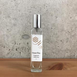 ベキュア(VECUA)のハニーロア フレグランス ホワイトフォグ  15ml(香水(女性用))