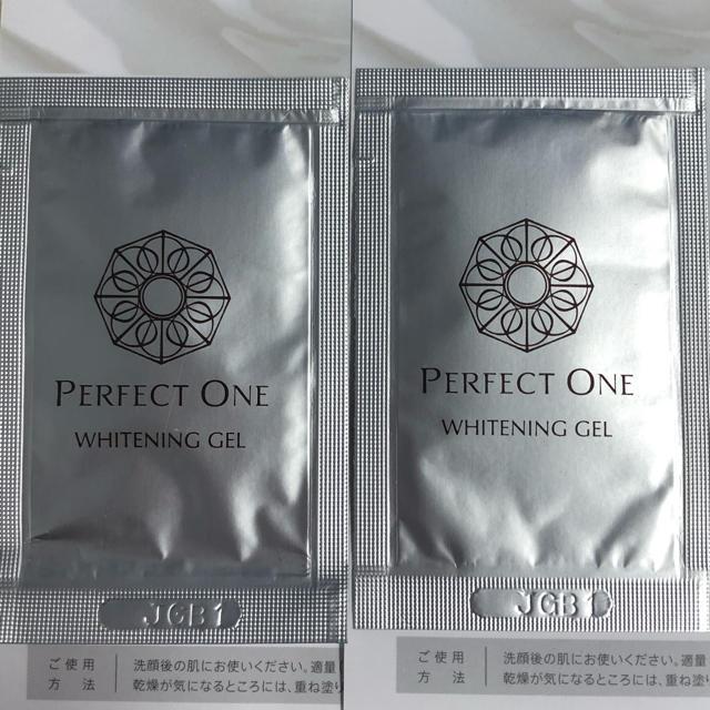 PERFECT ONE(パーフェクトワン)のパーフェクトワン サンプル コスメ/美容のキット/セット(サンプル/トライアルキット)の商品写真
