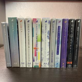 ノギザカフォーティーシックス(乃木坂46)の乃木坂46 欅坂46 ライブブルーレイセット(アイドル)