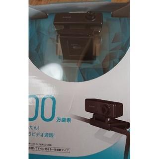 ELECOM - webカメラ  ELECOM