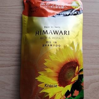 HIMAWARI ディアボーテ オイルインシャンプー(リッチ&リペア)  (シャンプー)