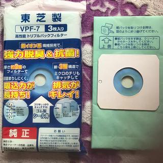 東芝 - 東芝 VPF-7 高性能トリプルパックフィルター 4枚