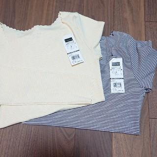グンゼ(GUNZE)のGUNZE 着るコスメ 長袖Tシャツ M 2枚セット(アンダーシャツ/防寒インナー)