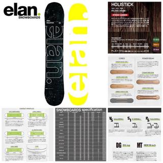 エラン(Elan)の【新品未開封】ELAN HOLISTICK 151 スノーボード19-20モデル(ボード)