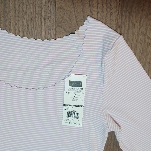 GUNZE(グンゼ)のGUNZE 着るコスメ 長袖Tシャツ 2枚セット レディースの下着/アンダーウェア(アンダーシャツ/防寒インナー)の商品写真