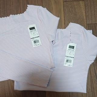 GUNZE - GUNZE 着るコスメ 長袖Tシャツ 2枚セット