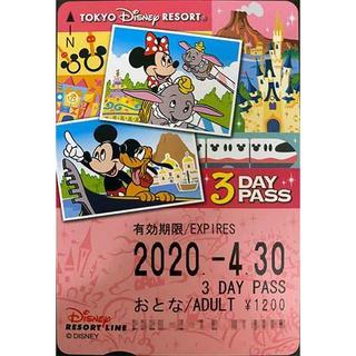 ディズニー(Disney)の東京ディズニーリゾート リゾートライン3DAY PASS(鉄道乗車券)