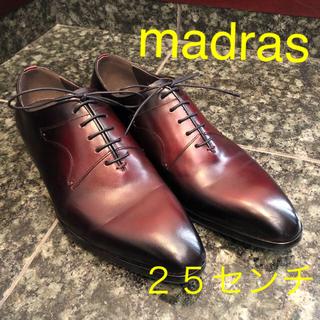 マドラス(madras)のマドラス ビジネスシューズ 25センチ (ドレス/ビジネス)