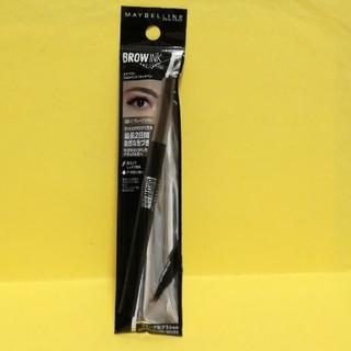 新品 メイベリン ブロウインク リキッドペン GR-1 グレーブラウン