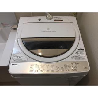 東芝 - 【新品同様】2019年製東芝洗濯機 AW-7G8