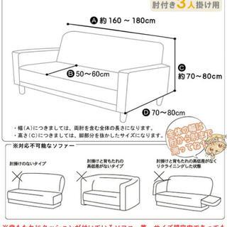ソファーカバー3人掛け用 グレー(ソファカバー)