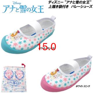 ディズニー(Disney)のアナと雪の女王 上履き 上靴(スクールシューズ/上履き)