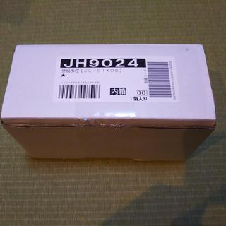 分岐水栓 JH9024 (STKD6)