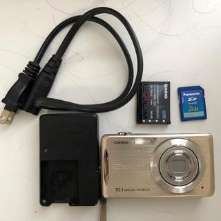 カシオ(CASIO)のCASIO EXILIM EX-Z270GD ゴールド(コンパクトデジタルカメラ)