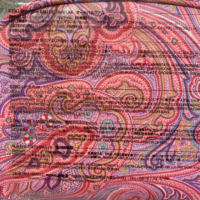 ETRO(エトロ)のJAL アメニティ ETRO インテリア/住まい/日用品の日用品/生活雑貨/旅行(旅行用品)の商品写真