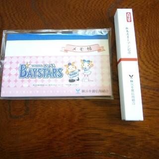 横浜DeNAベイスターズ - 横浜ベイスターズ❤通帳仕様メモ帳とボールペン